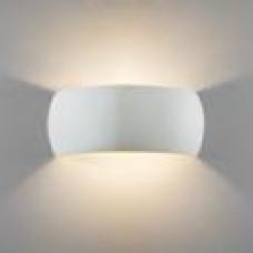 Milo Wall light
