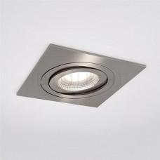 Spot encastré carré aluminium brossé (lamelles)