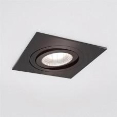 SILVERSTONE Spot Encastré Noir structuré Lamelles GU10 Max 50W