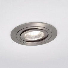 Spot encastré rond aluminium poli (lamelles)