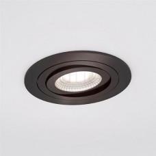 ADÉLAÏDE Spot Encastré Noir structuré Lamelles GU10 Max 50W